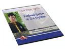 Учебный фильм по II-й ступени Чжун Юань Цигун